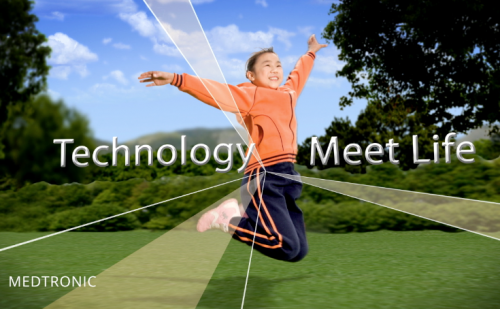 Medtronic Brand Video